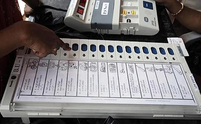 how to vote india or How to vote in india (भारत को कैसे वोट दें)