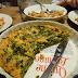 Spinach Cornbread Cake Recipe