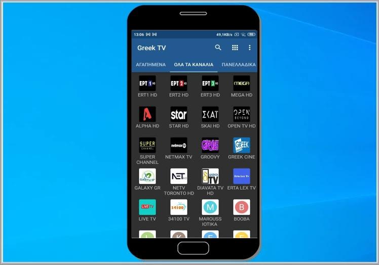Greek TV : Η καλύτερη δωρεάν εφαρμογή για να δείτε online, Ελληνικά και Κυπριακά κανάλια