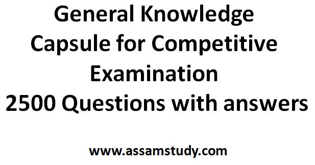 ASSAM STUDY CENTRE