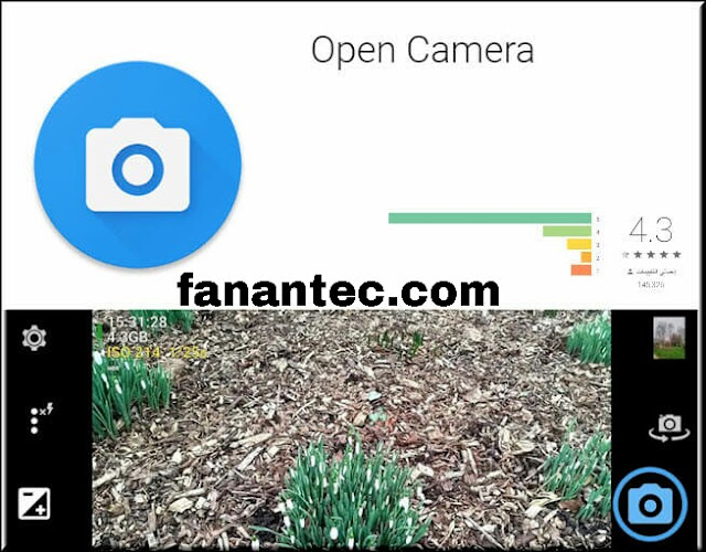 تحميل برنامج Open Camera APK للاندرويد برابط مباشر