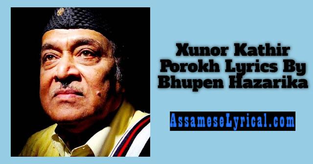 Xunor Kathir Porokh Lyrics