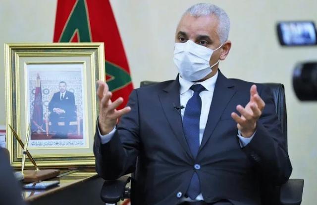 آيت الطالب يستعد لمغادرة الحكومة وهؤلاء أبرز المرشحين لحقيبة الصحة