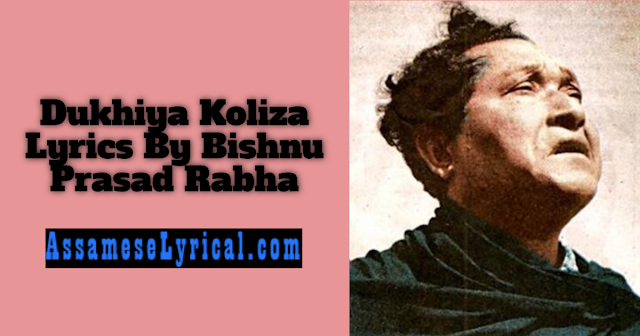 Dukhiya Koliza Lyrics