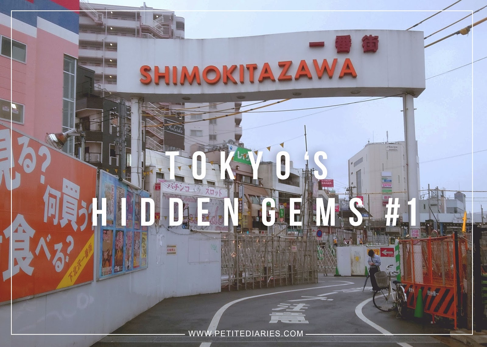 shimokitazawa shopping guide
