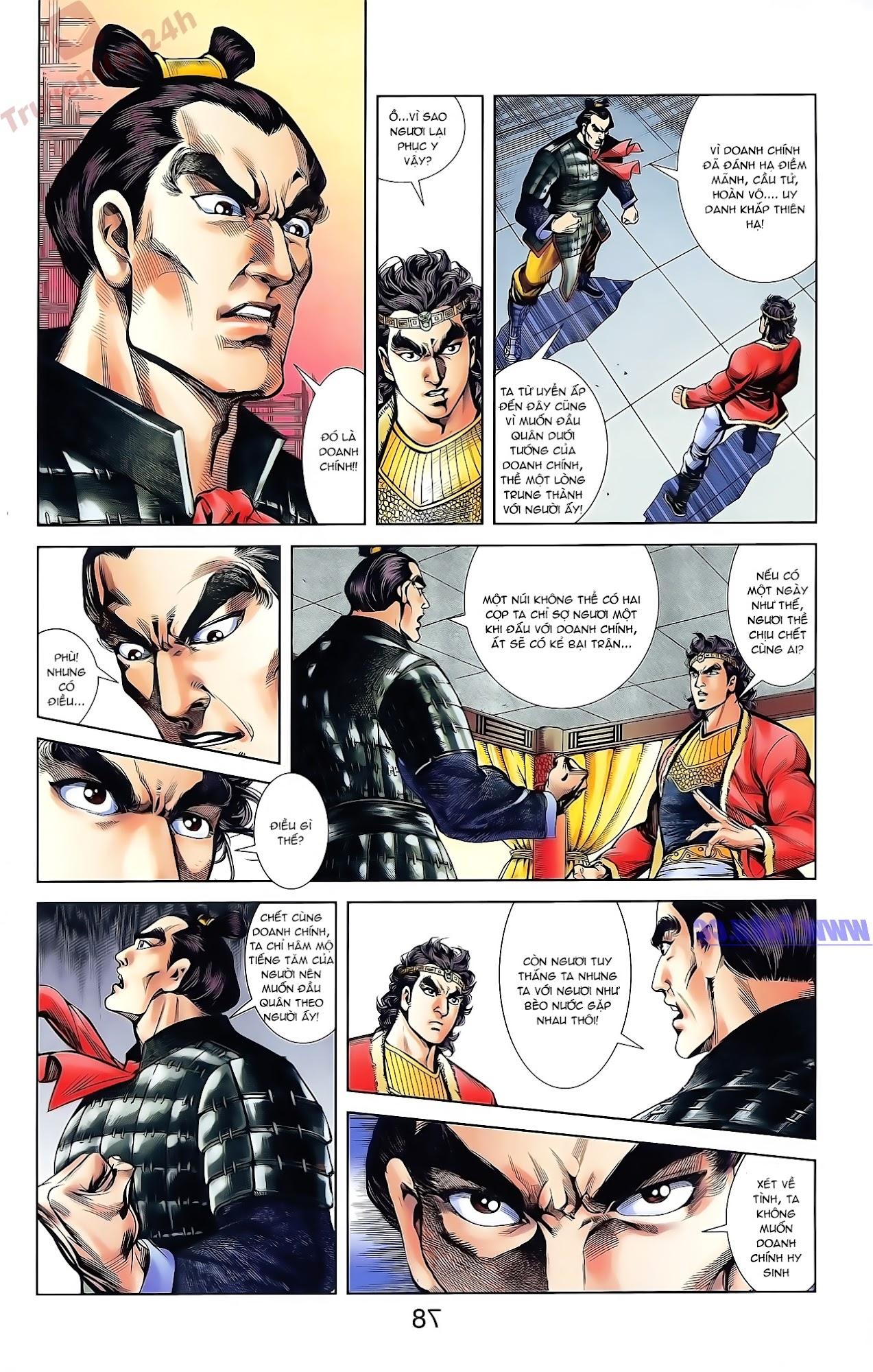 Tần Vương Doanh Chính chapter 42 trang 12