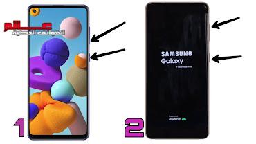 طريقة فرمتة سامسونج جالاكسي اي21 إس hard reset galaxy a21s كيف تعمل فورمات لجوال جالاكسيGalaxy A21s.  ﻃﺮﻳﻘﺔ عمل فورمات وحذف كلمة المرور جالاكسي Galaxy A21s نسيت النمط سامسونج Samsung galaxy a21s