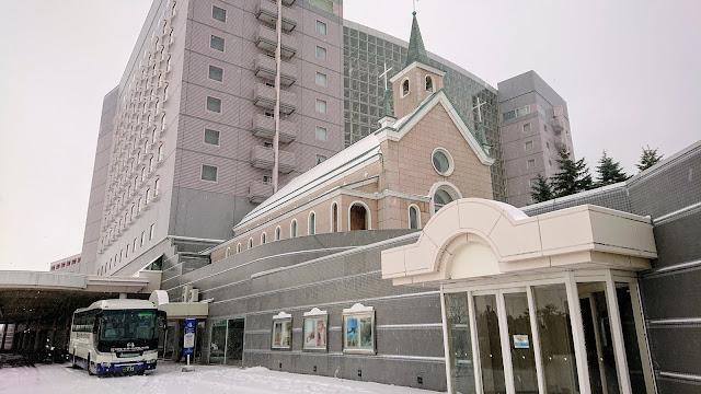 北海道 シャトレーゼガトーキングダムサッポロ