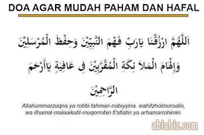 doa agar mudah hafal dan paham