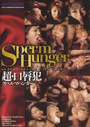 Geishas Hambrientas de esperma xXx (2014)