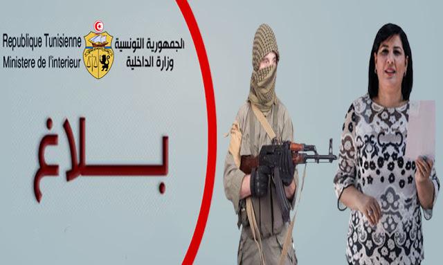 Le MI précise quant aux menaces de mort qui visent Abir Moussi