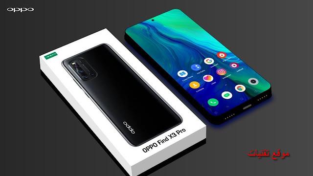 مواصفات ومميزات احدث هواتف اوبو Oppo Find X3 Pro 5G