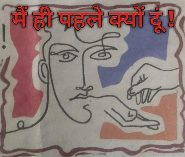 gyan in hindi