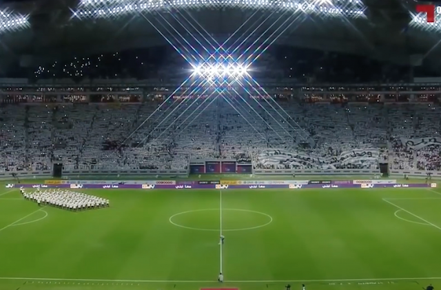 Everything you need to know about Qatar's new Khalifa International Stadium
