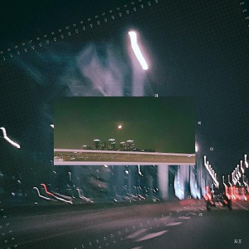 ZIZO – No Title (Feat. OLNL) – Single