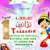 """مهرجان """"تزانين"""" للتنشيط والألعاب في دورته الأولى من 11 الى 15 ماي 2016 بورزازات"""
