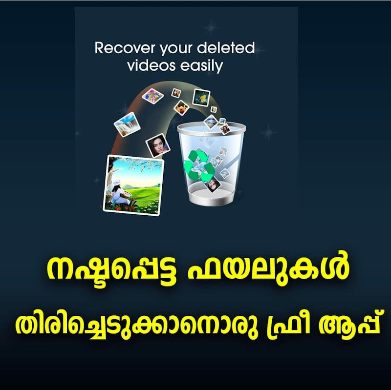 Deleted Video Recovery Android App