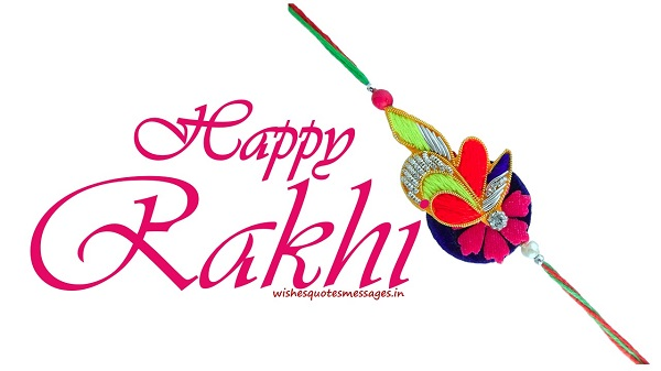 Beautiful Rakhi Pic