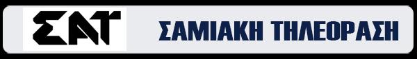 https://samiaki.tv/web-tv/