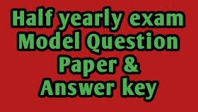9th std Maths Half yearly exam model question paper 2019