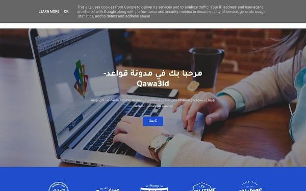 Affiliation | قالب بلوجر  للشركات و المدونات الشخصية