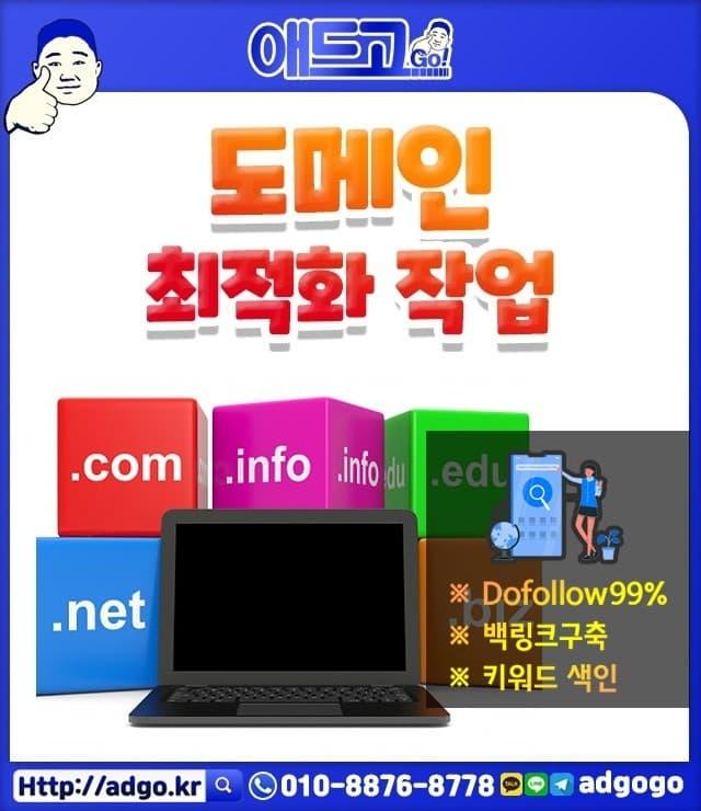 사1동마케팅홍보회사
