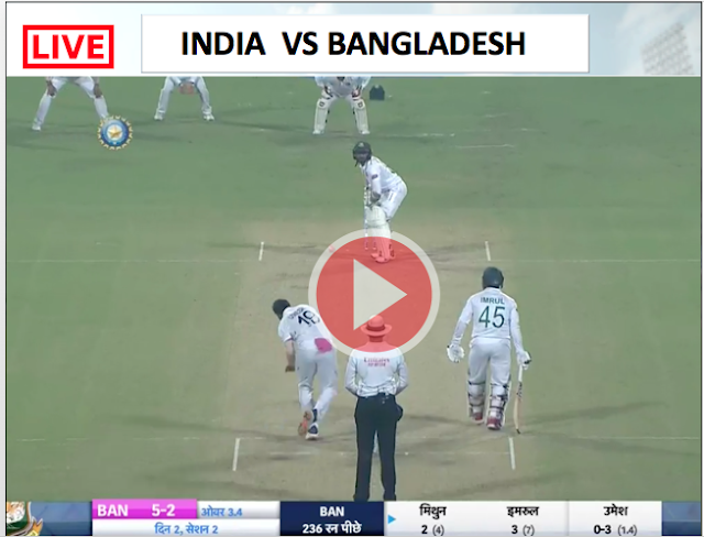 Watch Live Match India vs Bangladesh - 2nd TEST match 7 NOV, Bangladesh is in deep Trouble 36/4