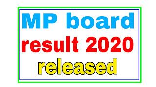 MP: 9th & 11th result on vimarsh porta  2021