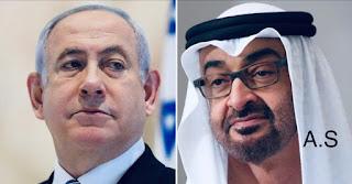 الإمارات تلغي لقاء إسرائيل بعد أن عارض نتنياهو صفقة أسلحة معلقة بينها وبين الولايات المتحدة