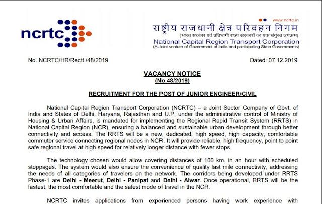 NCRTC Vacancy 2019 PDF Notification Form