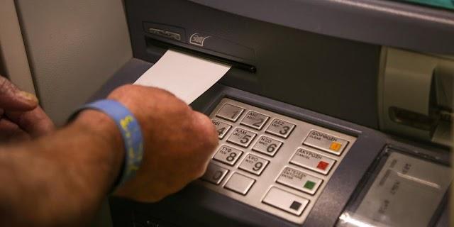 Αναδρομικά συνταξιούχων: Υπογράφηκαν οι ΚΥΑ για τις πληρωμές σε δημόσιο και ιδιωτικό τομέα