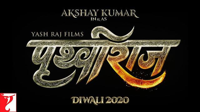 upcoming Bollywood movie 2020