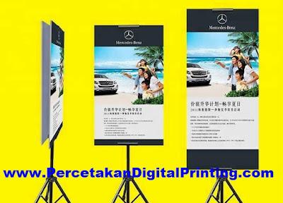 Contoh Desain T BANNER Dari Percetakan Digital Printing Terdekat