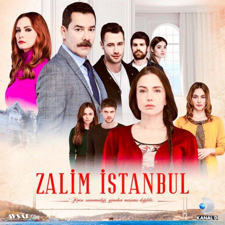 مسلسل اسطنبول الظالمة 7