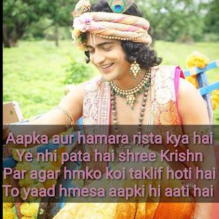 Sumedh Mudgalkar - Love Shayari In Hindi