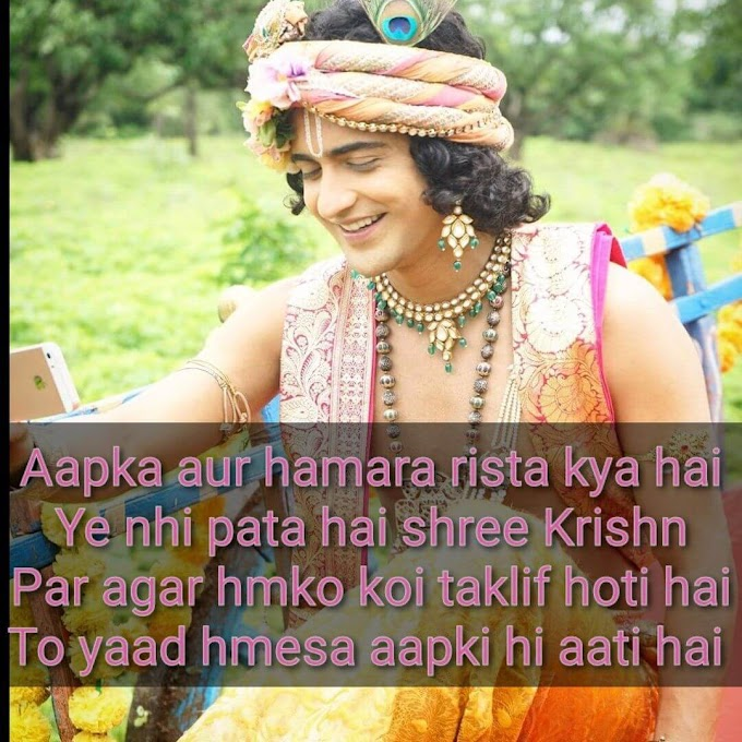 Sumedh Mudgalkar - Love Shayari In Hindi - Shayari Quotes.