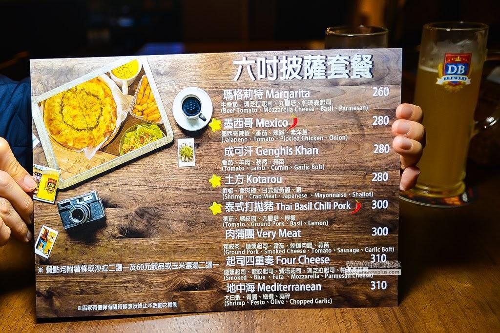 永和pizza餐酒館,Echo Bistro,啤酒披薩餐廳,永和餐酒館