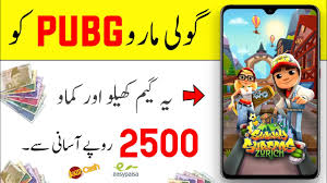 Earn 2500 PKR Daily By Playing Game How To Earn Money From Mobile Game
