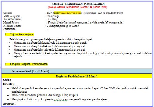 RPP 1 Lembar Sosiologi SMA/SMK Kelas 10 Semester 1