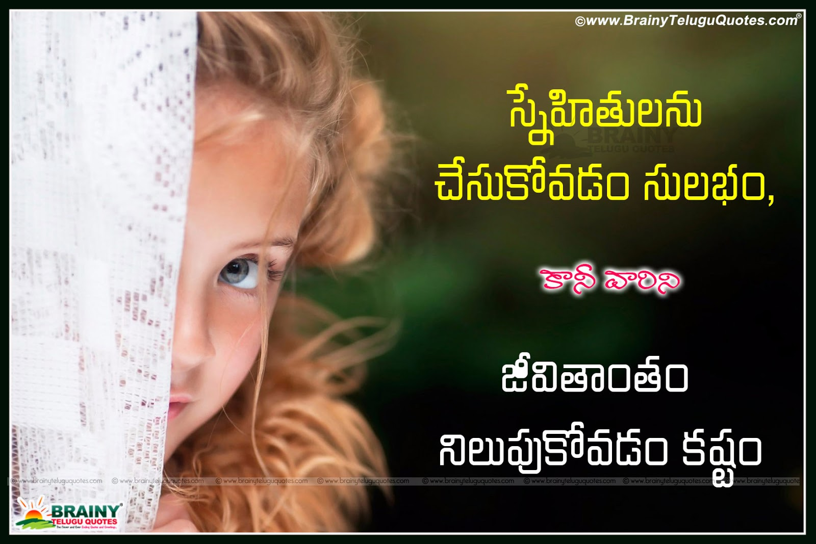 Good Friend Quotes Telugu