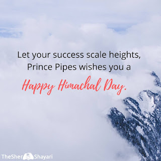 happy himachal day wishes 2019 2020