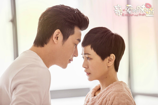 kiss, love and taste Chinese culinary drama