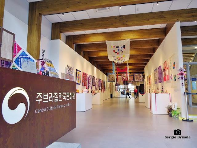 Vista do interior do Centro Cultural Coreano no Brasil - Bela Vista - São Paulo