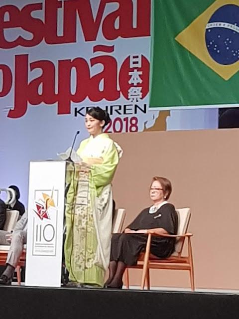 ブラジル日本移民110周年記念式典