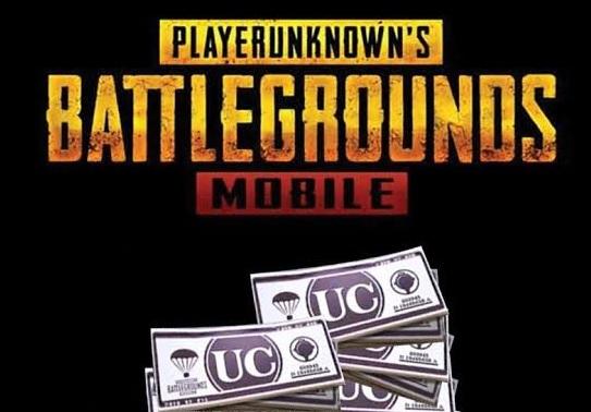 PUBG Mobile UC Arkadaşlarınız ve Arkadaşlarınıza Nasıl Gönderilir?