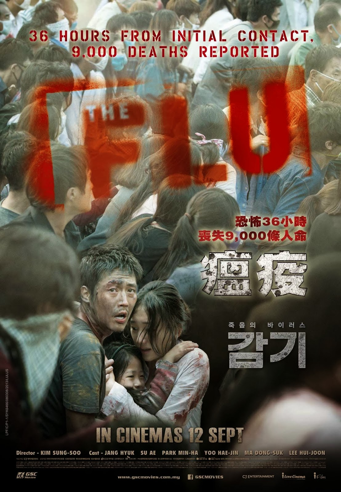 Catatan Film THE FLU 2013