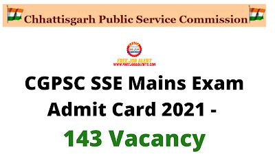 Sarkari Exam: CGPSC SSE Mains Exam Admit Card 2021 - 143 Vacancy