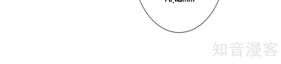 Cửu Khuyết Phong Hoa chap 81 - Trang 6