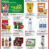 Katalog ALFAMART JSM (Jumat-Sabtu-Minggu) Promo Weekend periode 06-08 Januari 2017