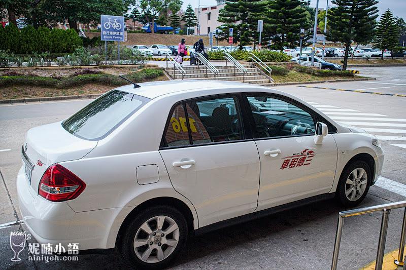 【金門租車推薦】金門三德租車。線上租車機場取車免排隊還能刷卡